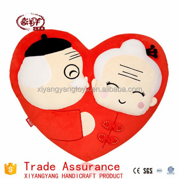 Marriage pillow toys heart knot wedding dolls