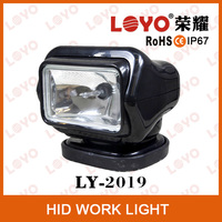 Auto hid driving light, auto tuning light 35w/55w 8 inch super bright remote area HID Work Light for heavy truck