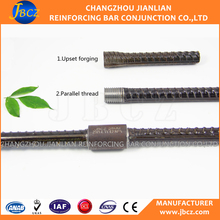 construction &real estate building equipment upset forging and parallel threading machinery