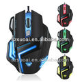 2014 hotsale gaming mouse with 7D agent wanted