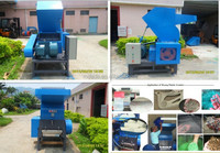 Strong Plastic Crusher for Plastic Film / Plastic Shredder for Hard Disk