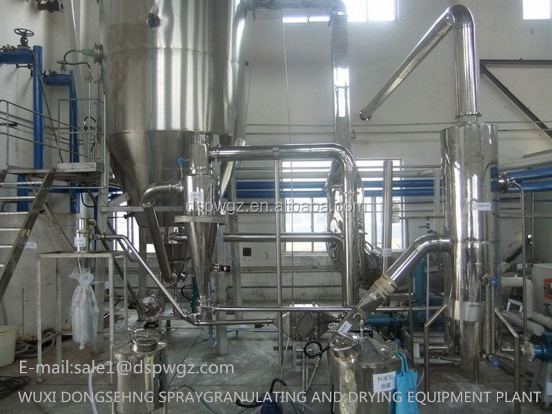 centrifugal spray freeze drying equipment