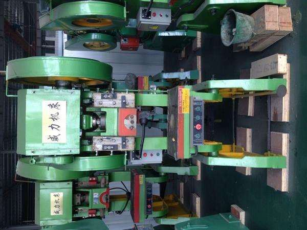 Professional High Precision Wide Application J23-25 q35y series tube punch puncture machine tube punching machine