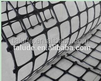 PP Biaxial geogrid, Geomalla,biaxial geogrid for road reinforcement, ss2020, ss3030,bx-1100,bx-1200,