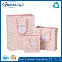 home use paper bag sewing machine