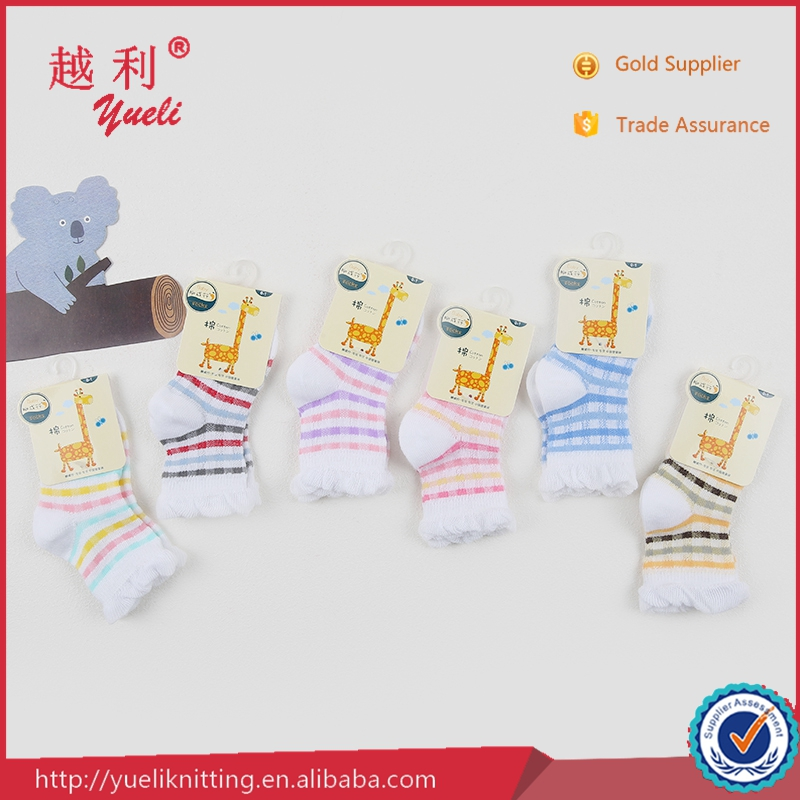Winter warm hapy sweatheart new hot sale short-time kids tights socks
