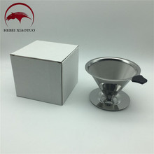 Alibaba China paperless portable ceramic pour over coffee dripper coffee machine filter