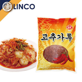 100% Natural High Quality Korean Cayenne Chili Pepper Crushed