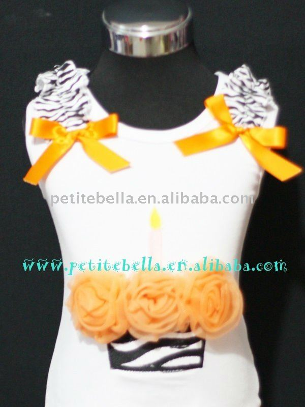 Orange Rosettes Zebra Birthday Cake Top with Orange Ribbon and Zebra Ruffles MATD09