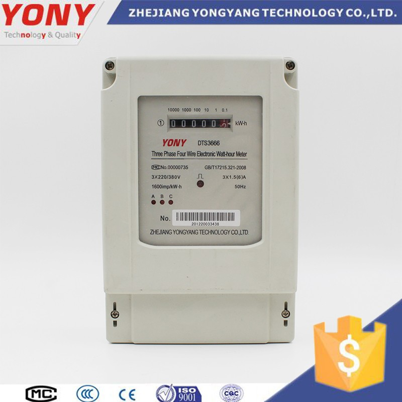 2014 Hot selling Three-phase kwh Energy Meter with good price