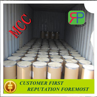 Supply pharma excipients microcrystalline cellulose/MCC 101/102 with CAS NO.9004-34-6