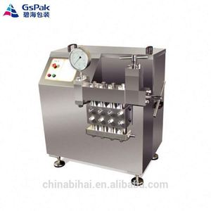 hot sale homogenizer and pasteurizer for milk industry