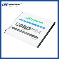 Wholesale battery for samsung galaxy s4 i9500,for Samsung gt-i9500