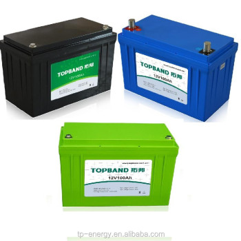12V100Ah Bluetooth lithium rechargeable battery