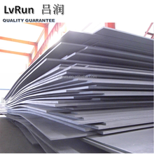 AISI/ASTM A36 Hot rolled hr ms carbon steel plate/sheet