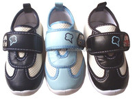 New Type of Kid Sports Shoes 2012
