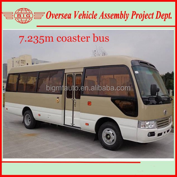 2015 newest gasoline coaster mini bus made in China