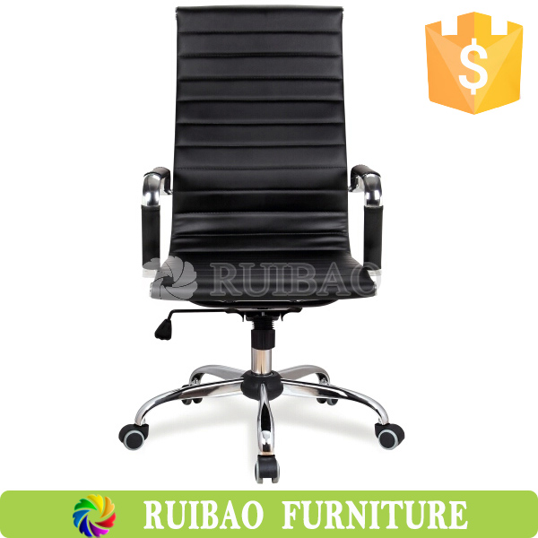 Modern Custom PU Leather Computer Simple HS Code Office Chair