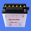 Chinese newest dry charged lead acid motorcycle battery