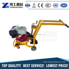 YG180 13HP single blade heavy concrete groove cutter roadcutting machine