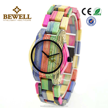 2017 Most Popular Quartz Bamboo Watch 100% Nature Wooden watch