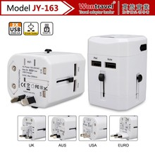 Promotional christmas gifts 2017 universal travel adapter best premium gifts