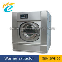 2014 new type various garments industrial laundry detergent filling machine