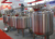 500L Wholesale Craft Beer Brewing Processing Equipment
