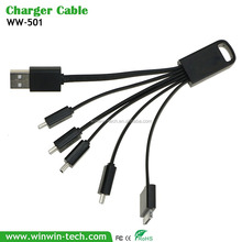 5 in 1 Keychain usb charging cable in case with OEM custom interfaces, color, LOGO