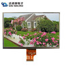 A grade Quality Innolux 7 inch tft 1024*600 LCD screen
