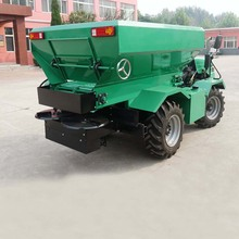 Agricultural Manure Farm Fertilizer Spreader