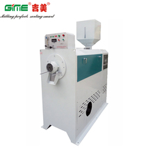 Cost-effective Rice Polishing Mill Machine
