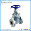 UL FM handwheel flange carbon steel body material a217 wcb gate valve
