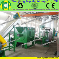 PP bottle washing plant | PE, milk, shampoo, oil bottle reclaiming recovering system
