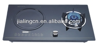 mutilple gas&electric gas cooktop