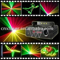 700MW RGY stage laser disco party light show ,club light