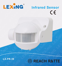 China popular infrared active PIR motion sensor