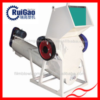 Waste Plastic Film Washing Machine