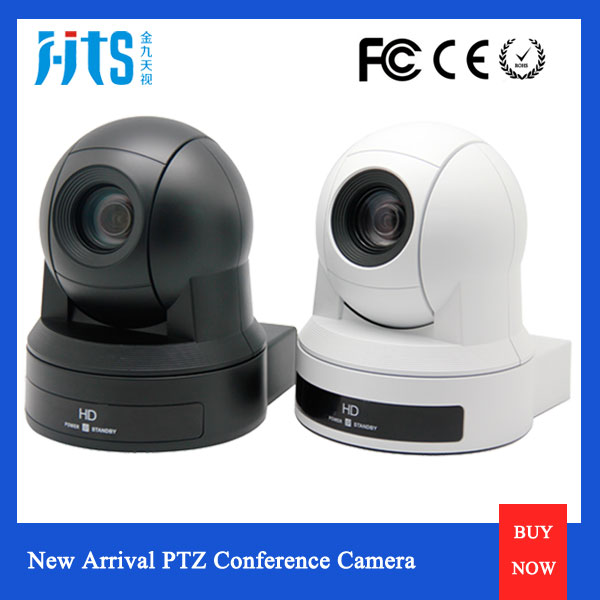 Full color HD high quality 20x lens 1080p DVI output ptz video conference camera