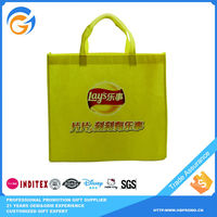Custom Plastic Gift Shopping Bag Made in China