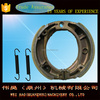 /product-gs/non-asbestos-motorcycle-brake-shoes-xl125-for-pakistan-60329806933.html