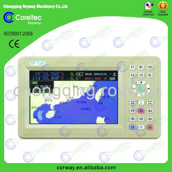 17 inch boat navigation equipment with mp3/mp4