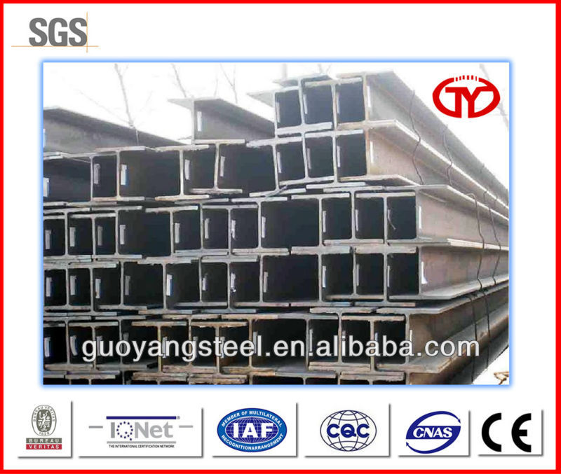 STEEL H BEAMS c channel steel dimensions