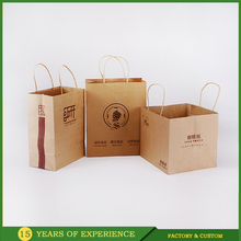 High Quality Recycled Customized New Design Small Kraft Brown Paper Shopping Bags With Logo Print