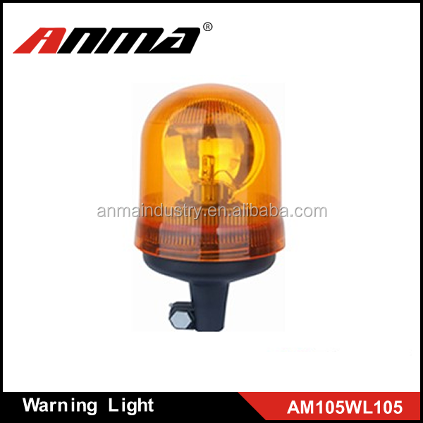 High Intensity New Design emergency vehicle warning lights