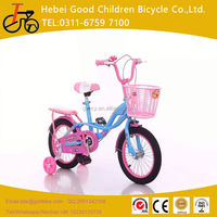 Cheap Made in China European market kids bike Kids 18 Inch Boys Bikes