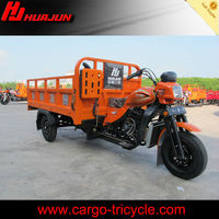China Chongqing Huajun custom 3 wheel motorcycle 150cc 175cc 200cc 250cc