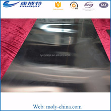 0.2mm Molybdenum Sheet Used for Heatshield Application