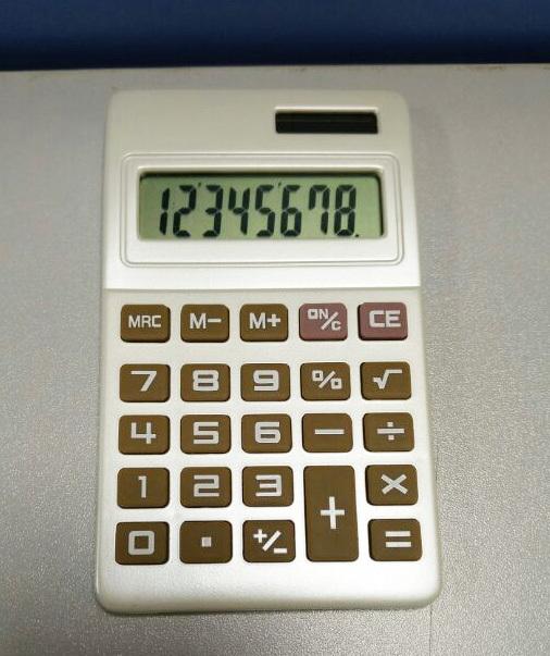 school solar cute plastic card size calculator