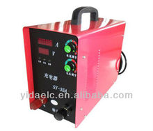 24V DC 35A automatic marine battery charger